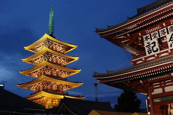 Japonska