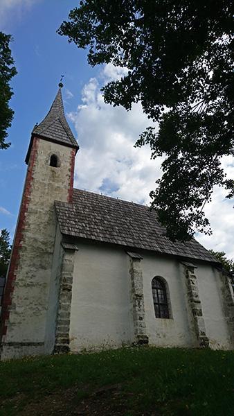 Cerkev Svetega Janeza Krstnika v Šentjanžu nad Dravčami