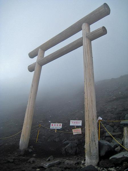 Ob poti na goro Fuji