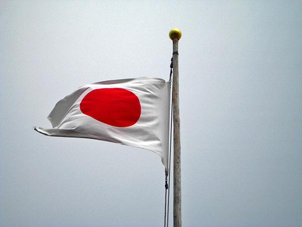 Japonska zastava na gori Fuji