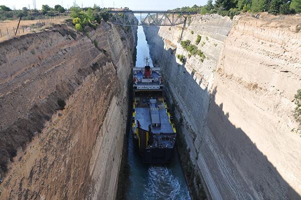 Korintski prekop