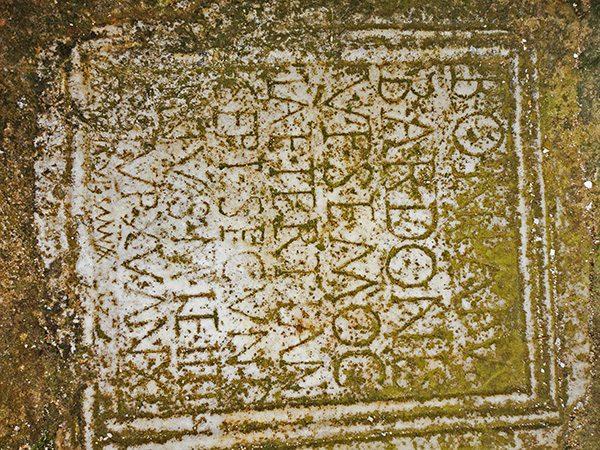 Rimski nagrobnik